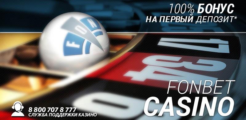 шаблон онлайн казино для